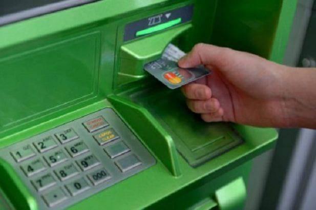 Банкомат «забрал» карту и не отдает — воспользуйтесь этой шпаргалкой!